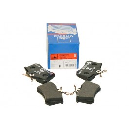 Brake Pad Set VOLKSWAGEN GOLF II+III 1600 83 - 02 Rear